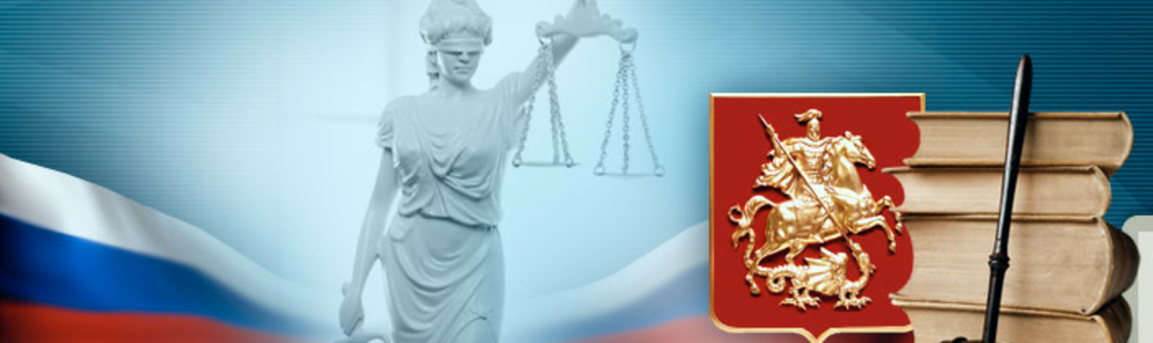 Деятельность адвокатов по консультациям и даче юр советов домики